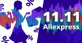 11.11 Aliexpress 2019: how to save money on the biggest sale